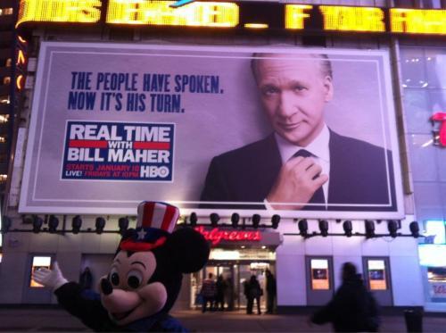Real Time Billboard